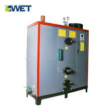 new type 200kg / h oil gas steam generator