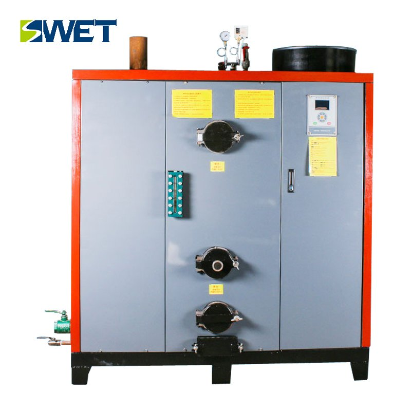 New Type 200kg    H Oil Gas Steam Generator